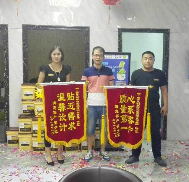 感谢大展新城国际翟老师给九创装饰送来锦旗