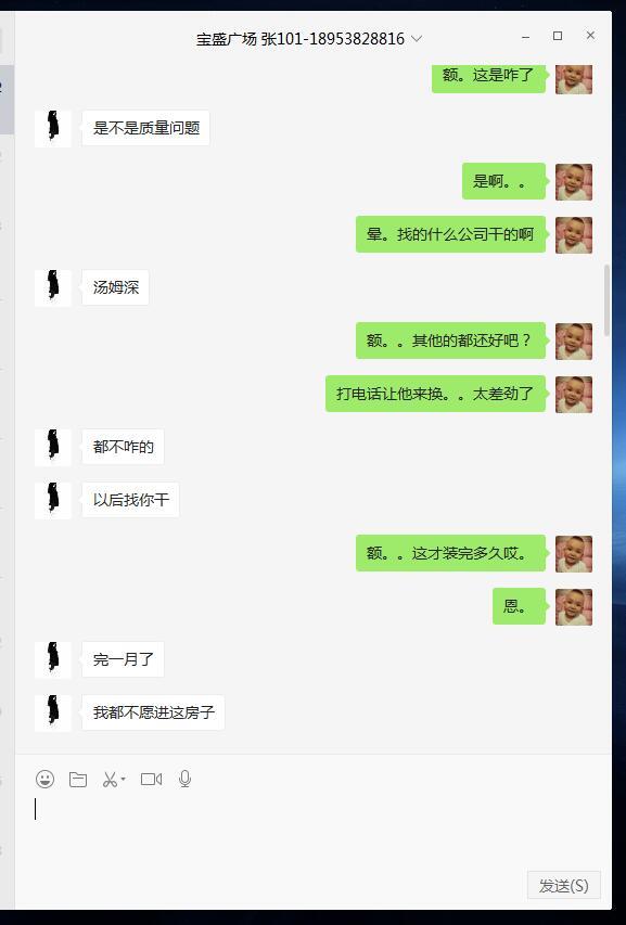 番茄社区安卓版下载2.jpg