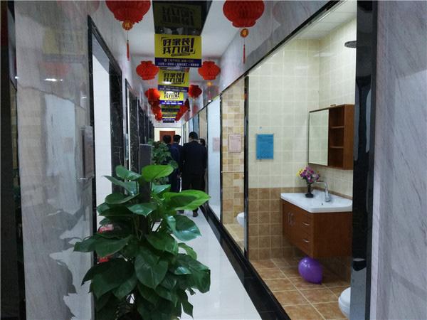 泰安九创装饰卫浴展示区