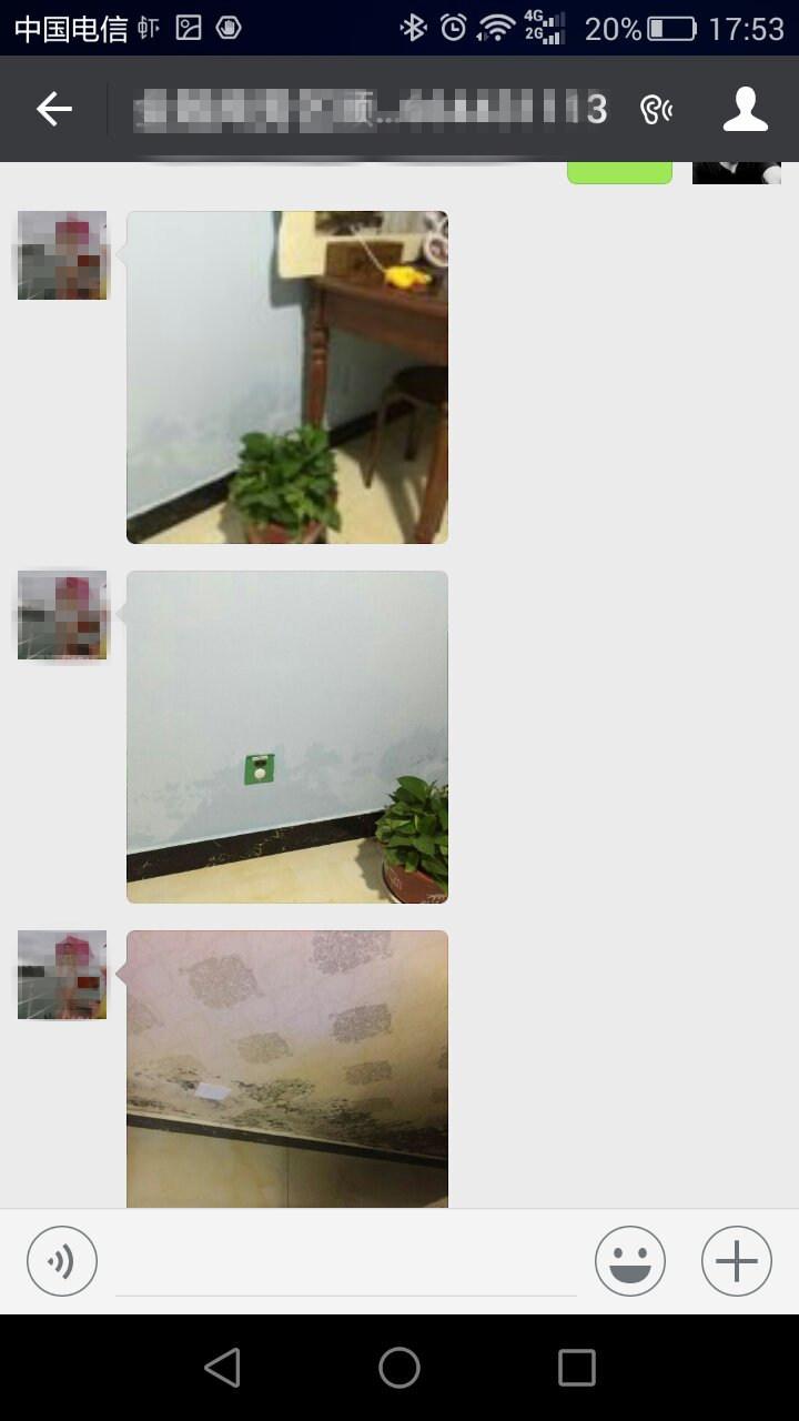 御驾新苑的顾姐游击队装修,半年后出现墙面渗水、反碱。。。。