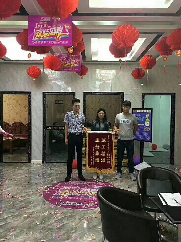 感谢泰安五矿杨老师2017.9.17下午送来的锦旗